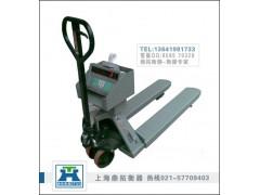 防爆破1吨电子叉车秤/1.5T电子叉车泵