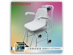 热销门销售轮椅秤/300公斤透析轮椅秤带自动称重功能