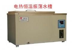 DKZ-450B电热恒温振荡水槽,恒温槽,上海培因