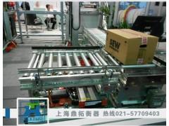 200kg台面可订做滚轮电子称~500公斤上下限报警功能电子滚轮磅