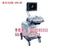 北京宠物医院专用B超机多少钱一台?