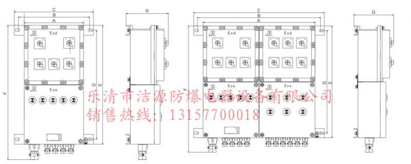 两台电机顺序启动指示灯配电盘接线图