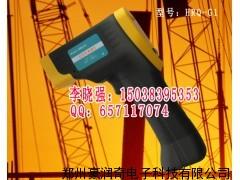 1850℃红外线铝水测温仪,工业铝水测温仪