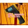 鋼水測溫儀,工業鋼水測溫儀