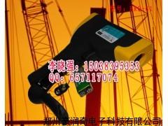 200℃-1850℃钢水测温仪,工业钢水测温仪
