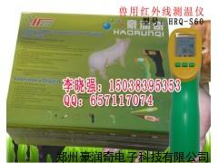 猪用红外线测温仪,猪用红外线测温仪介绍
