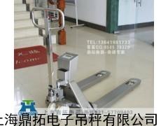 3吨打印叉车磅,3T叉车电子磅秤(性能稳定)