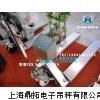 2吨防爆电子叉车磅,2T托盘叉车秤(畅销中国)