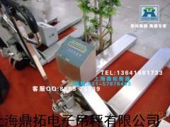 2.5吨防爆叉车磅,2.5T化工搬运电子秤(尼龙滚轮)