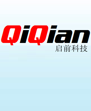 上海启前电子科技有限公司