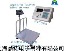 800kg的电子台秤,高性能高精度稳定性好的电子秤