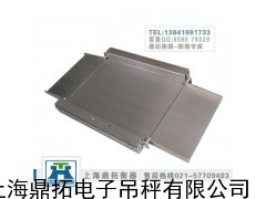 宁波带引坡电子平台磅,3吨带引坡电子磅,3T电子磅秤