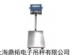 75kg防爆电子磅秤,上下限报警电子台秤,高精度电子磅