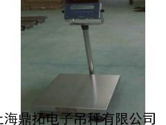 带打印电子称/带打印电子秤报价/100KG防爆电子台秤