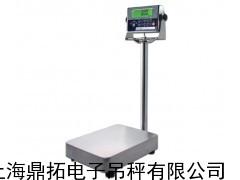松江配微型打印机电子台秤,30kg电子台秤,带打印电子秤