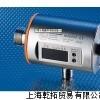 OGP-500,ifm饮用水测量用电磁流量计