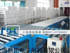 杭州电子磅秤,60kg辊桶电子秤,60公斤筛选辊道电子秤