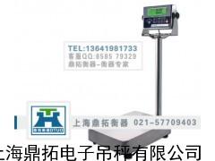60KG不锈钢电子台称,加强型60公斤落地式电子秤