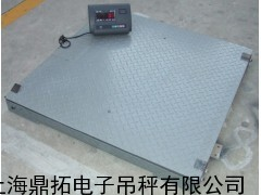 1吨双层地磅,1T双层电子地磅,2吨双层电子磅