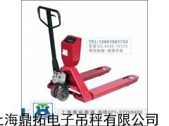 3吨叉车电子磅,托盘叉车秤(),上海叉车称