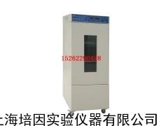 SHP-250生化培养箱,细菌培养箱