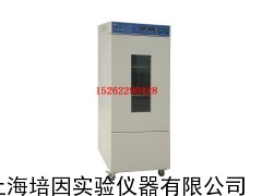 SHP-80生化箱操作说明,数显生化箱,生化箱价格