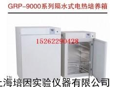 DRP-9160说明书,隔水式培养箱价格,隔水式培养箱怎么用