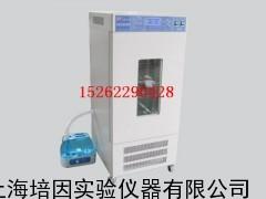 "<span style=""color:#FF0000"">LHS-150上海培因恒温恒湿箱,150L恒湿箱,恒温箱价格</span>"