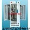 RGL-450E液晶显示,升一群打扮时髦或者穿着活力级型气候箱←,30段程序发☆芽箱