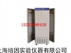 MGC-150光照培养箱,光照箱,智能光照培养箱