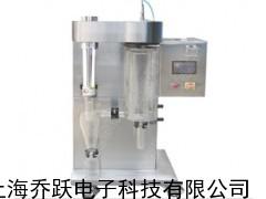 供应JOYN-8000T小型喷雾干燥机,喷雾式干燥机价格
