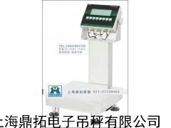TCS电子磅,100kg快递电子台秤,物流电子台称