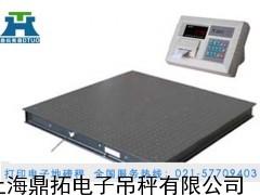 3吨带打印电子地磅,3T接电脑电子平台秤,单层电子磅秤
