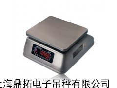 上海全密封防水称,食品防水秤,JWP台湾品牌防水桌称