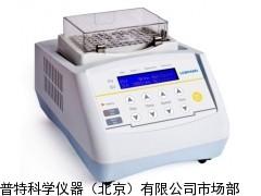 TMS1500制冷型超級恒溫混勻儀,制冷型超級恒溫混勻儀