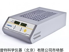 G1400干式恒温器,金属浴