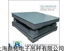 10T三层缓冲电子磅秤,10吨称钢卷缓冲电子地磅称