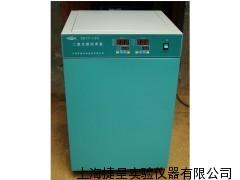 廠家直銷 二氧化碳培養箱 氣套式 進口紅外傳感器培養箱