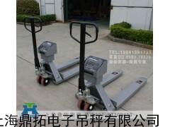 3T老虎称报价/不锈钢电子磅厂家/2吨电子叉车秤