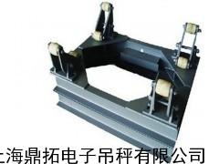 1T液氯钢瓶秤,1吨不锈钢电子钢瓶称,防腐蚀电子秤