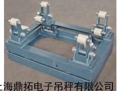 2T双层框架结构称氯气瓶电子称,防水电子秤新厂家