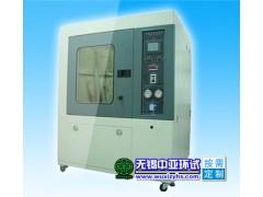 IPX9K高压淋雨试验箱,无锡中亚