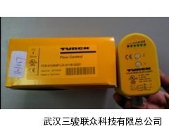 特價供應_圖爾克MK13-11EX0-R/24VDC安全柵
