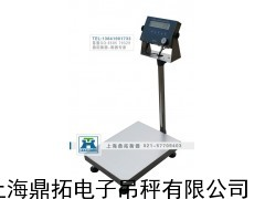 化工厂生产安全称重,300公斤防爆磅秤,浙江电子台磅