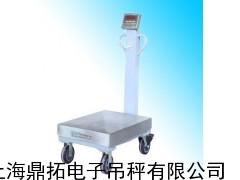 辽宁电子磅秤,带轮子磅秤,300公斤手推式称重电子磅