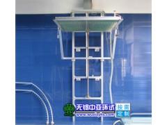 上海IPX1垂直滴水试验装置