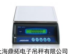 度0.2克电子桌秤,钰恒电子计重称,3公斤带打印电子桌秤