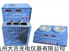 粮食粘度测定仪/粮食运动粘度仪