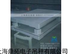 苏州缓冲电子地磅秤,钢材缓冲电子磅,8吨电子磅称