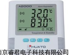 A2000温湿度报警器,温湿度测试仪